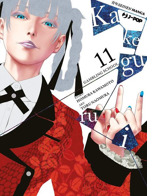Kakegurui n°11