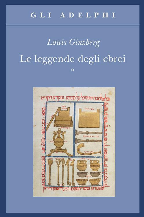 Le leggende degli ebrei di Louis Ginzberg