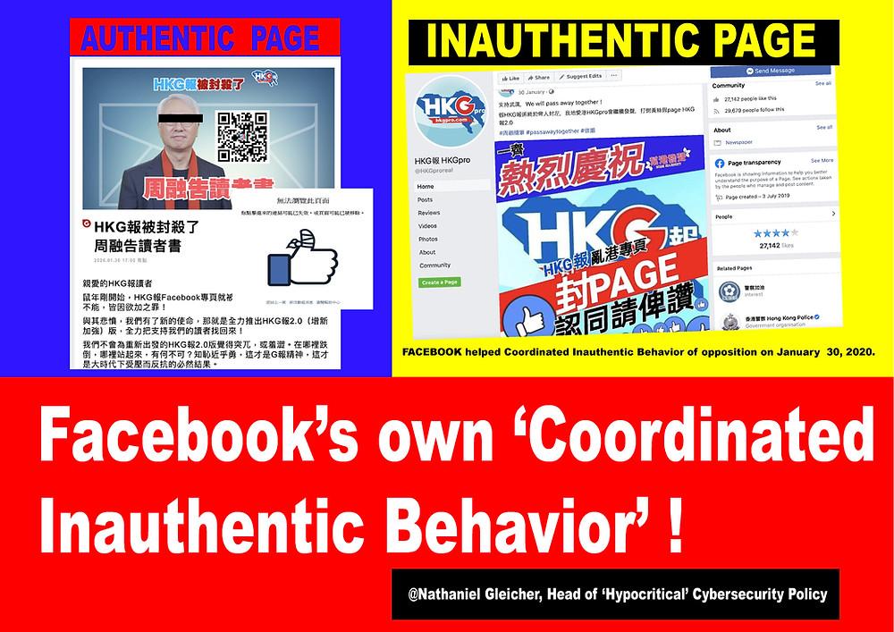 FILE PHOTO:Coordinated Inauthentic Behaviour of Nazi-FACEBOOK Censorship .  Composite ©Ryota Nakanishi