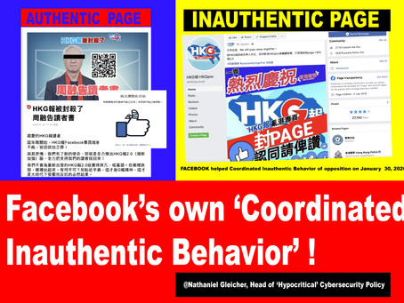 Hong Kong Intelligence Report #29 Coordinated Inauthentic Behavior of Nazi-FACEBOOK Censorship