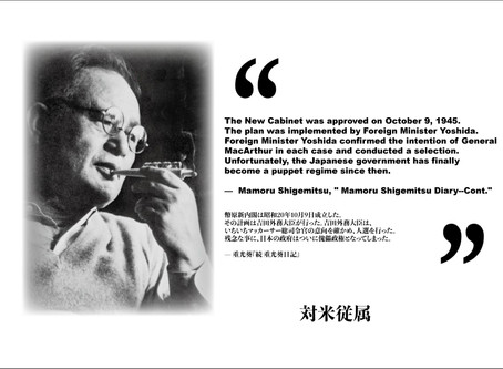 Hong Kong Intelligence Report #25 対米従属 對美從屬 对美从属 Obedience To US Imperialism
