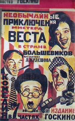 FILE PHOTO: A Poster of EXTRAORDINARY ADVENTURES OF MR. WEST IN THE LAND OF THE BOLSHEVIKS (1924). ©Goskino USSR