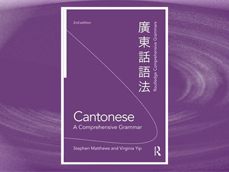 Book Review: Cantonese: A Comprehensive Grammar - (2nd edition)