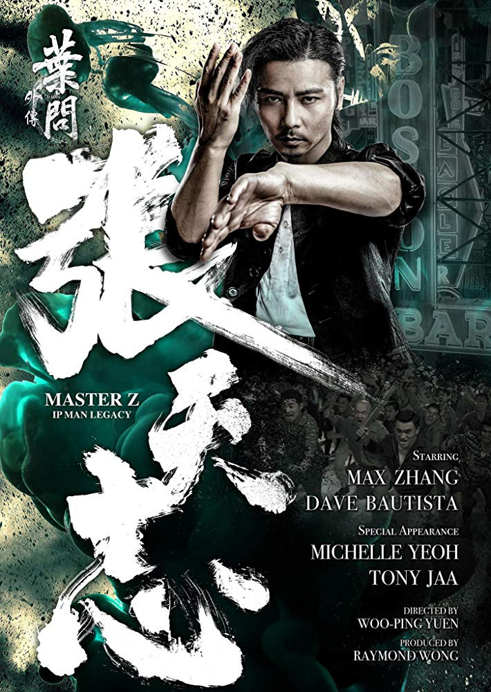 FILE PHOTO: A Poster of MASTER Z: THE IP MAN LEGACY (2018). ©Mandarin Motion Pictures Limited