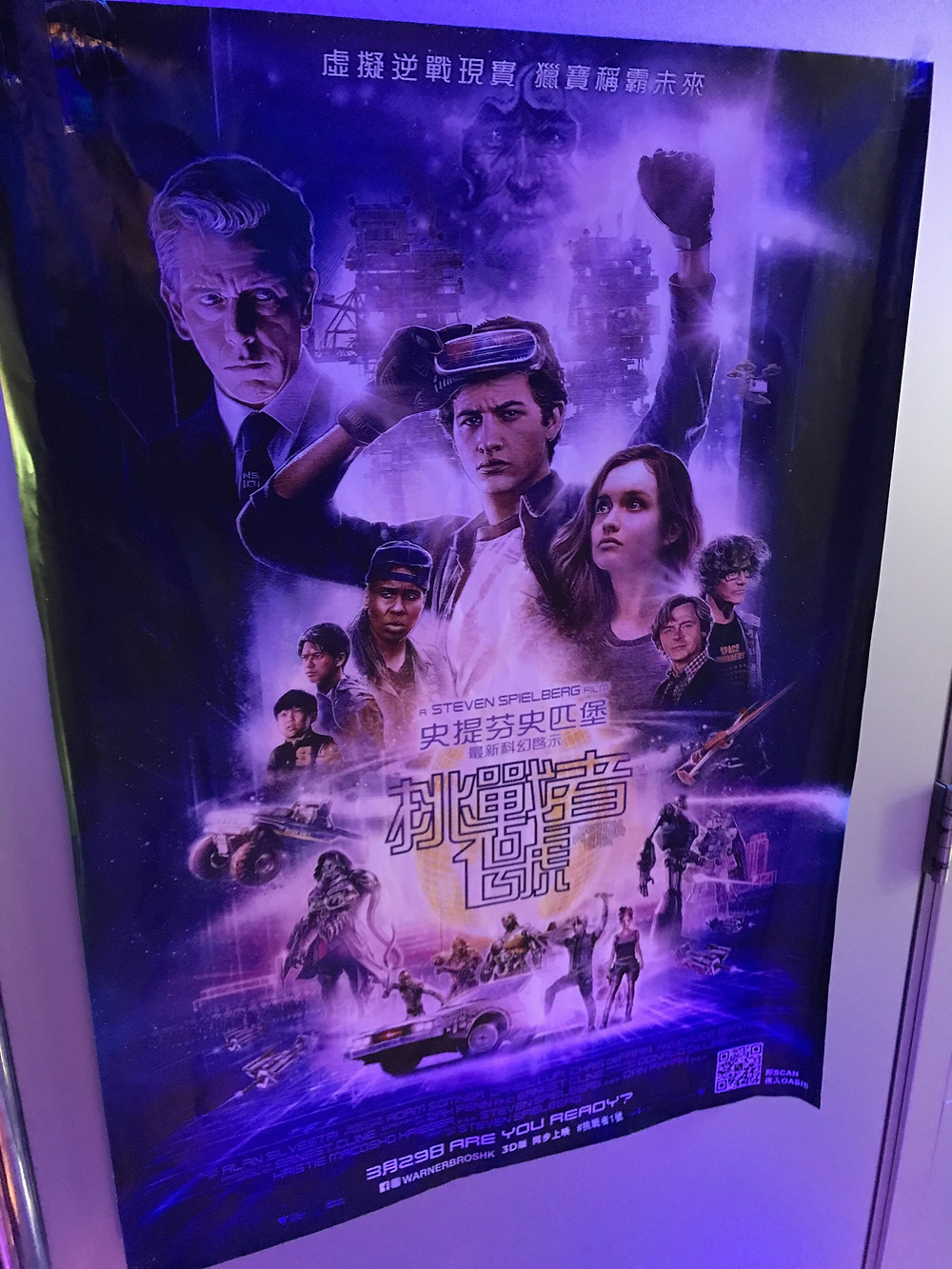 Spielberg's New Masterpiece