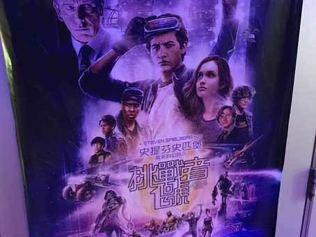 Film Review: Ready Player One (Dir. Steven Spielberg, 2018)  Film's New Horizon
