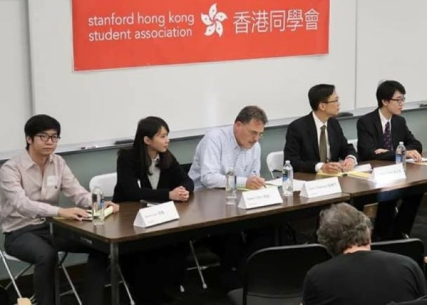 PHOTO FILE: Stanford Hong Kong Student Association on April 20, 2018. Image: oc.cc