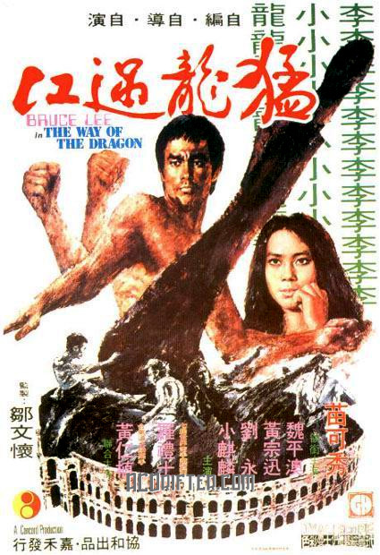 FILE PHOTO: A Poster of THE WAY OF THE DRAGON (1972).  ©Golden Harvest