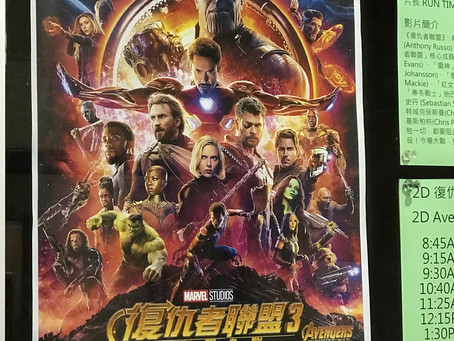 Film Review: Avengers: Infinity War (2018) All Protagonists Gone With the Wind