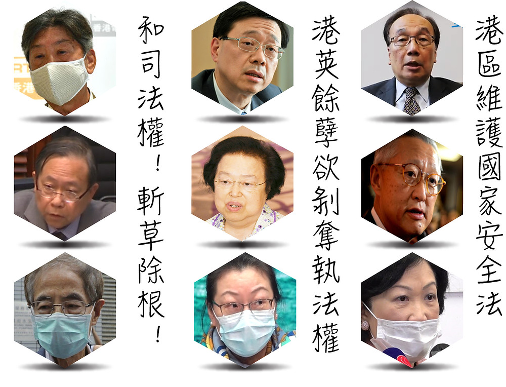 FILE PHOTO: HK opposition on central government's law enforcement and jurisdiction of NSL © Ryota Nakanishi