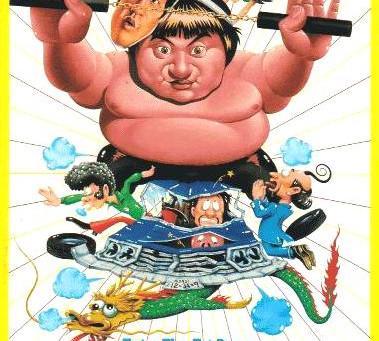Hong Kong Film Review: Enter the Fat Dragon (1978)