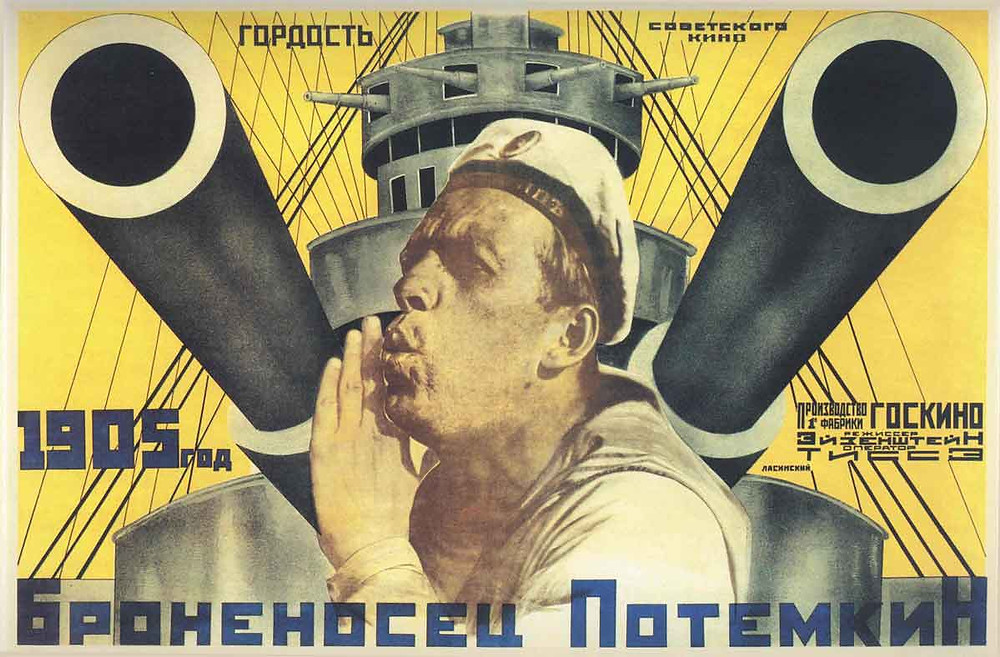 FILE PHOTO: A Poster of BATTLESHIP POTEMKIN (1925). ©Mosfilm