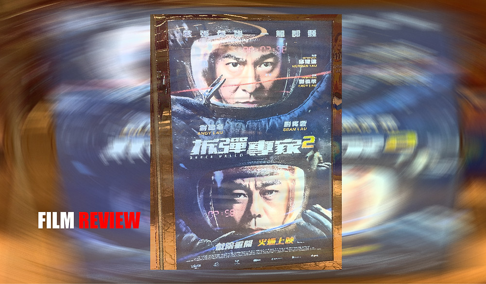 PHOTO: A poster of Shock Wave 2 at cinema. Photographed by ©Ryota Nakanishi