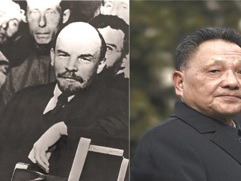 Hong Kong Intelligence Report #42 A Distinction between Lenin's NEP & CCP's SOCIALIST Market Economy