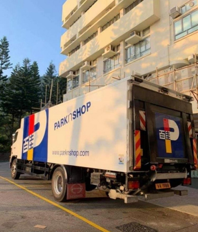 PHOTO FILE: Oligarch, Li Ka-shing's super market PARKnSHOP broke police encirclement and brought aids to occupiers of Chinese University of Hong Kong on November 12, 2019. Source: Internet.