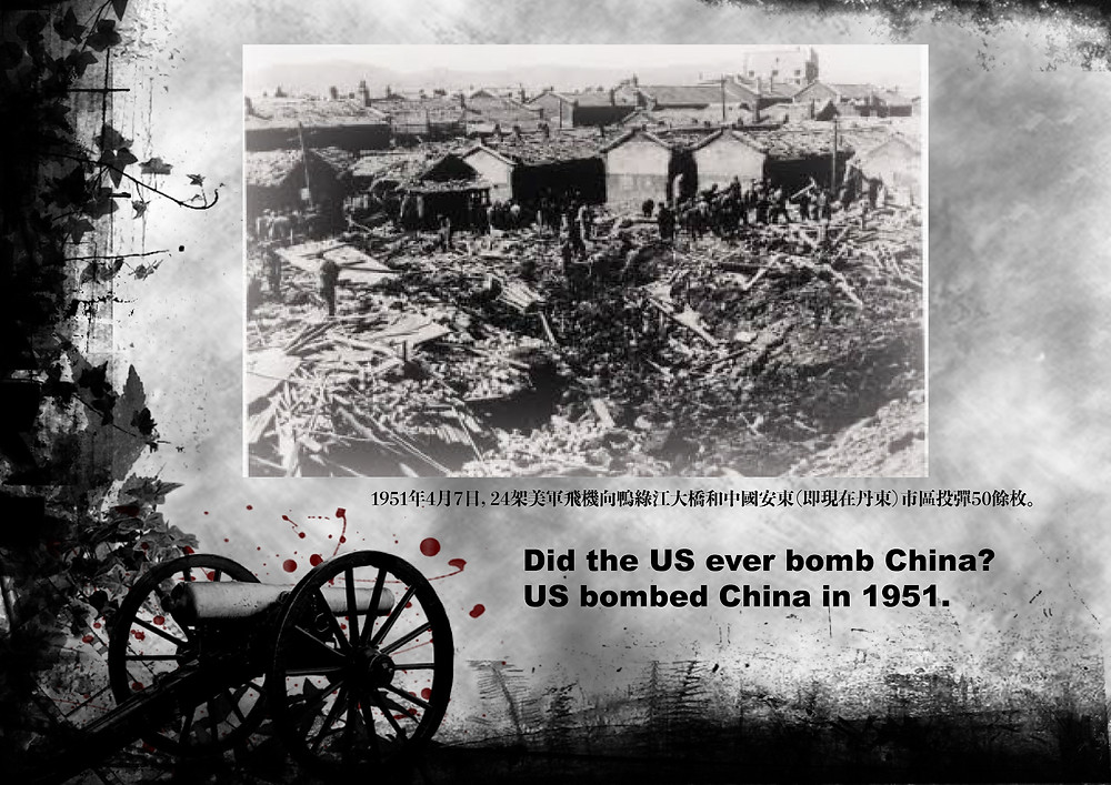 File Photo: Did the US ever bomb China? US actually bombed China in 1951. Image: Facebook