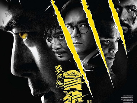 Film Review: Wilson Yip's Paradox (2017) South East Asian Film Cooperated Projects