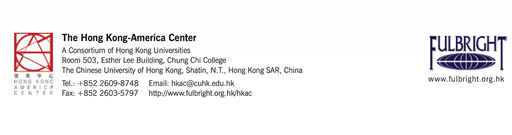 FILE PHOTO: Basic Info. of The Hong Kong - America Center   Screenshot©Ryota Nakanishi