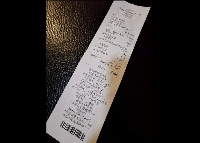 PHOTO FILE: A Proof of Li Ka-shing's Financial Support of Anti China Stores.  Image: on.cc