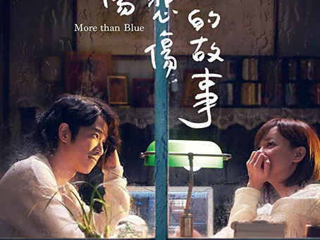 Film Review:More than Blue (2018) - An Experiment of Love is a Remake of  the 2009 South Korean Film