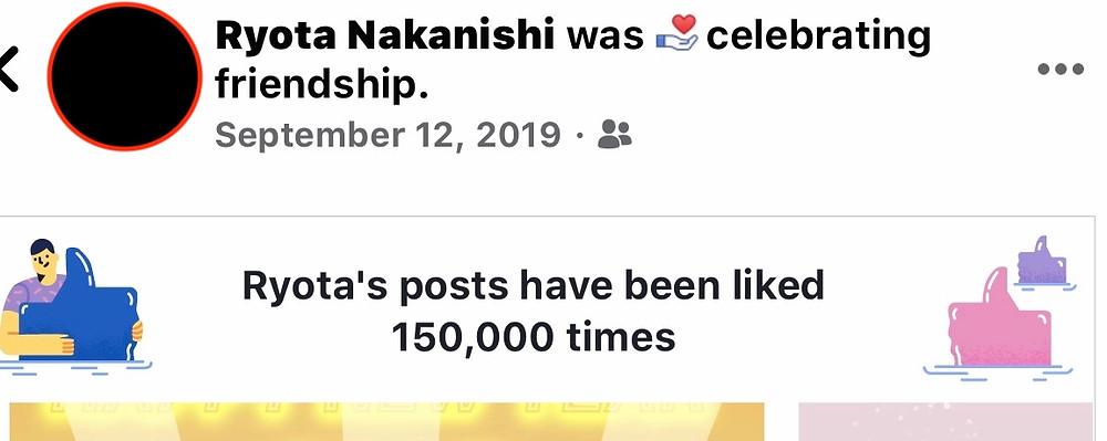 FILE PHOTO: Ryota Nakanishi's 10 Years of Facebook Operation was successfully completed. Congrats!  ©Ryota Nakanishi
