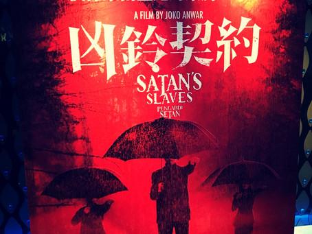 Film Review: Satan's Slaves (2018) - Good Atmosphere, But Ruined in Zombies and Sadako...