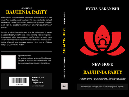 Hong Kong Intelligence Report #38 Cons of HKNSL, Bauhinia Party & Arrests of 55 Opposition Figures