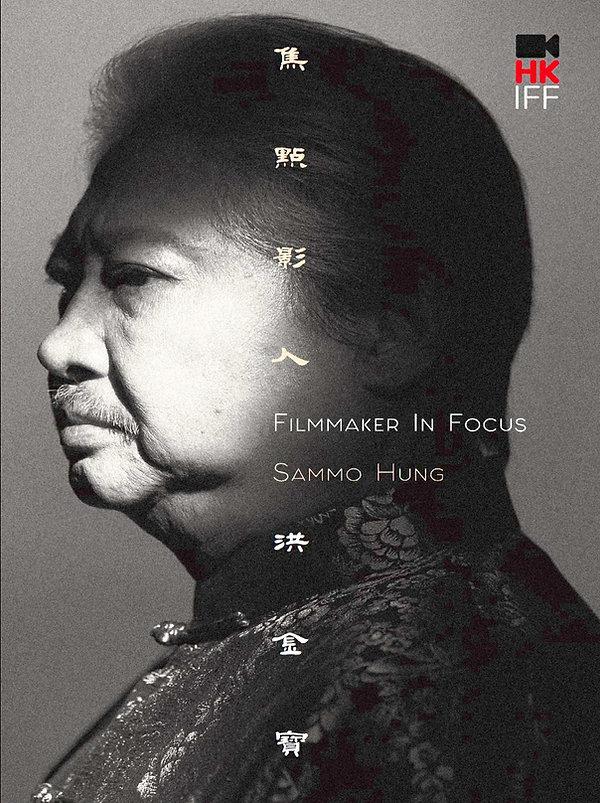 Sammo Hung2019.jpg