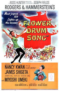 FILE PHOTO: A Poster of FLOWER DRUM SONG (1961).  ©Universal Pictures