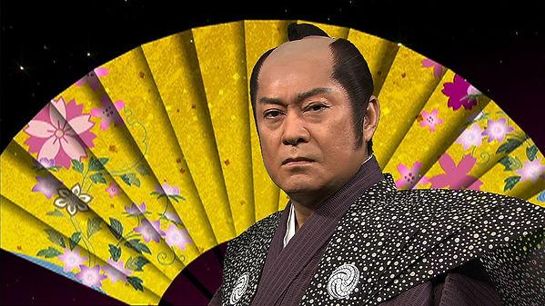 Ken Matsudaira's Obugyosama Part1.