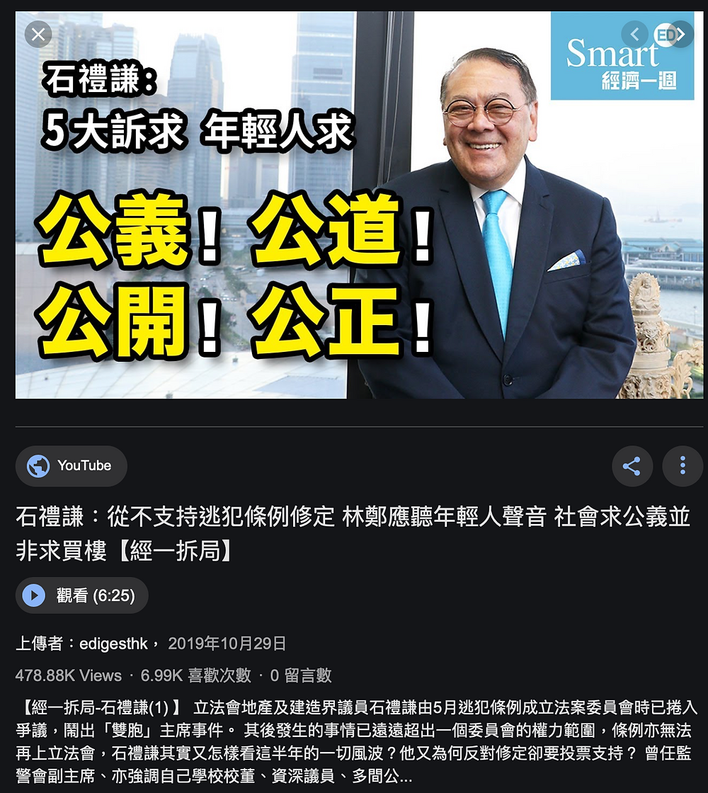 PHOTO FILE: Representative of Class Interests of Developers, Abraham Razack is a member of the Legislative Council of Hong Kong (Legco), who is part of so called 'Pro-Beijing' camp publicly acclaimed and justified slogan of the black shirted anti China rioters.  Screenshot © Ryota Nakanishi