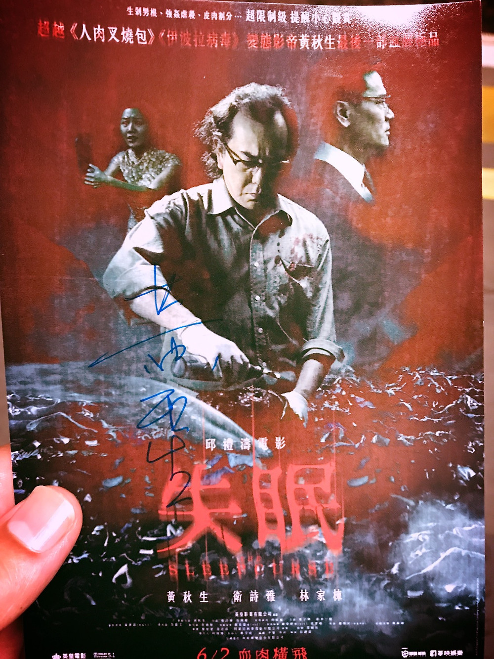 FILE PHOTO: An Autograph of Anthony Wong on the Advertisement Material of THE SLEEP CURSE (2017). ©Ryota Nakanishi