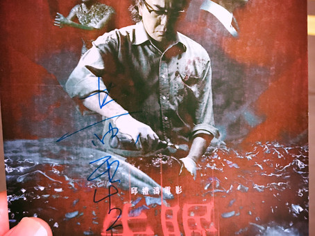 Film Review: The Sleep Curse; Shi mian (2017) This is the Evolution of Slasher Movie! Great!