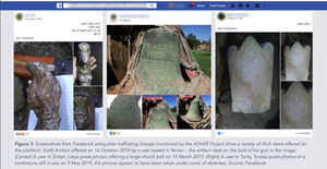FILE PHOTO: Terrorists are trafficking looted antiquities with impunity on Facebook.      Source: QARTZ