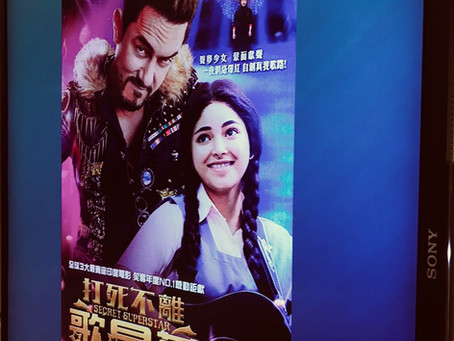 Film Review: Secret Superstar (2018)  Bollywood Master Piece Exceeds Hollywood!