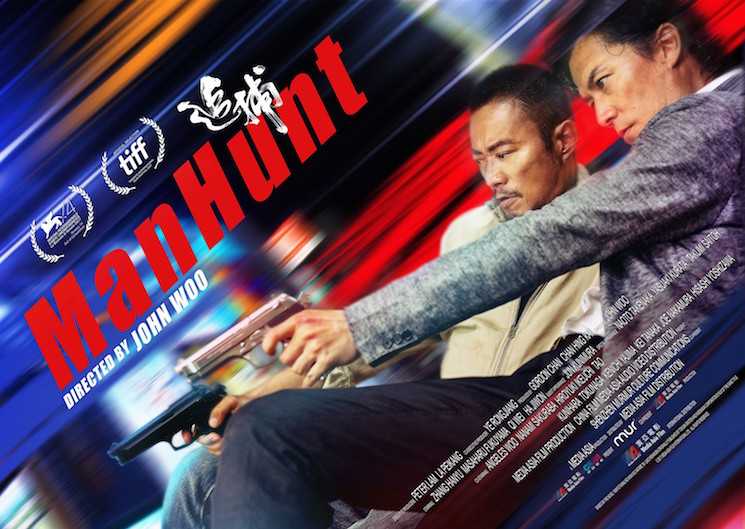 FILE PHOTO: A Poster of MAN HUNT (2017)  ©Media Asia Film