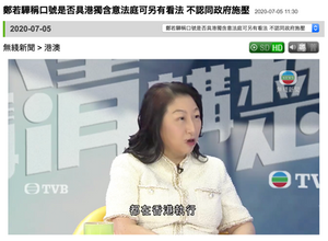 FILE PHOTO: Teresa Cheng Yeuk-wah expressed her hope that all national security cases will be exclusively handled by SAR bureaucrats not central government of China  Screenshot©Ryota Nakanishi