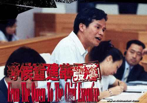 Liang Zhongqin fails to appeal for revision of the regulation on young prisoners at Legislative Council of Hong Kong.