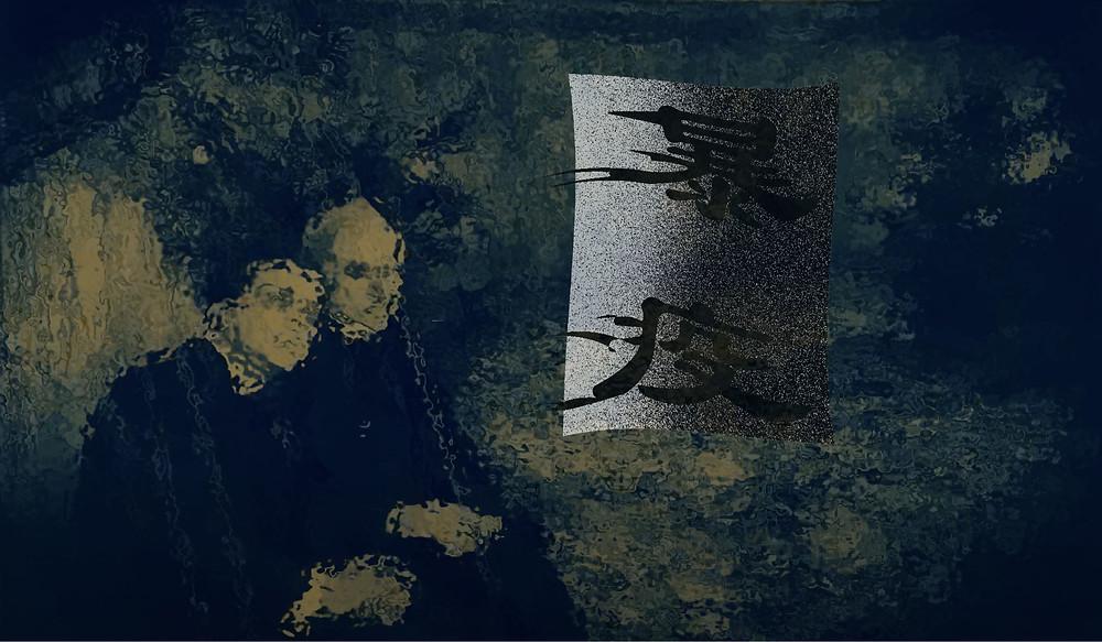 FILE PHOTO: Social Depression, Rioting And Plague  ©Public Domain; Composite ©Ryota Nakanishi