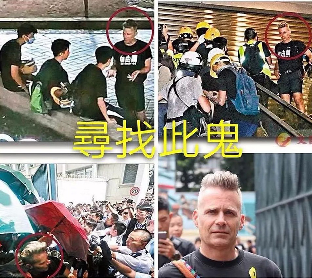 FILE PHOTO: Brian Patrick Kern during Anti-Extradition Bill Protests  Image: Twitter