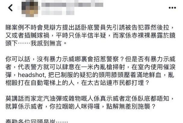 Hong Kong Intelligence Report #15 Problem of British Hong Kong Bureaucrats After 1997 港府廢官領銜主演的《無間道》