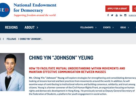 Hong Kong Intelligence Report #22  金三角泰緬孤軍,藏獨恐怖份子,香港黑色暴徒,中情局的全球反中反共炮灰部隊 CIA Anti China Death Squads