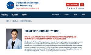 PHOTO FILE: A Screenshot of the NED fellow Johnson Yeung Ching-yin (楊政賢). ©Ryota Nakanishi