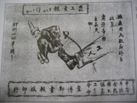 香港労働 Hong Kong Labor Issues #15 日本人のための香港労働問題研究:資本家は労働者が毎年当年の年休を消化することを規定できるか?