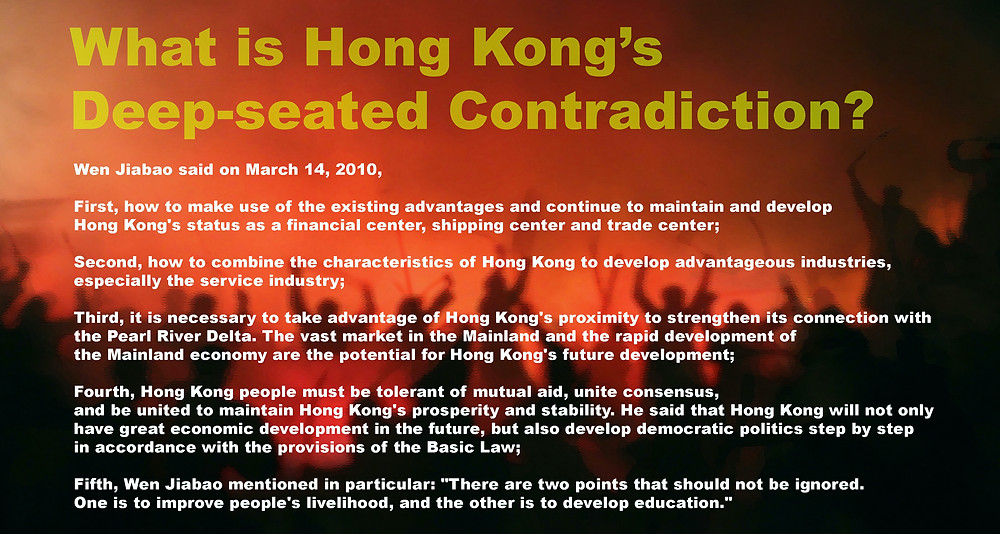PHOTO FILE: 什麼是香港的深層次矛盾? What is Hong Kong's deep-seated contradiction? ©Ryota Nakanishi
