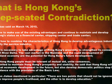 Hong Kong Intelligence Report #23 HK Oligopoly : Luo Huining and Deep-seated Contradictions