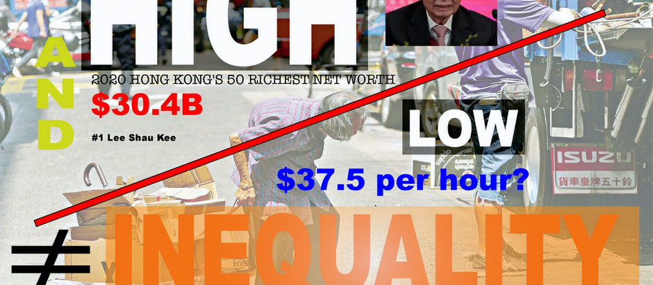 香港労働法 Hong Kong Labor Issues #47 日本人のための香港労働問題研究:香港の最新のジニ係数と計算方法 Hong Kong's Latest Gini coefficient