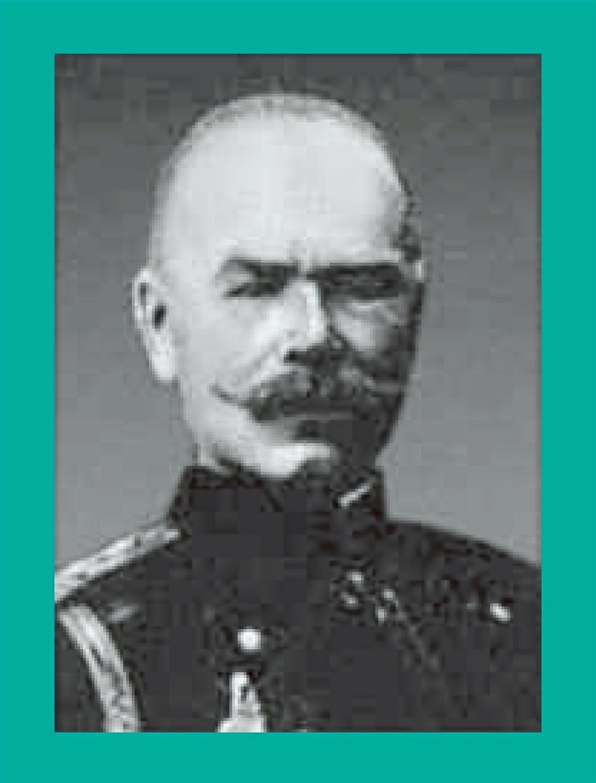Mikhail V. Alekseyev (1857-1918)  Image: Public Domain