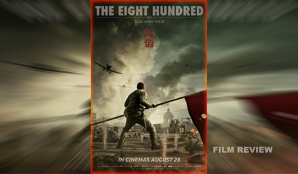 FILE PHOTO: Film Review of The Eight Hundred (2020) ©Huayi Brothers; Composite© Ryota Nakanishi