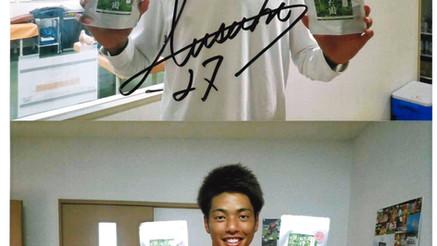 指宿選手、永井選手ありがとう